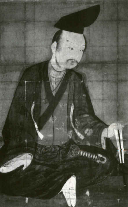 Yoshitsune minamoto wife sexual dysfunction