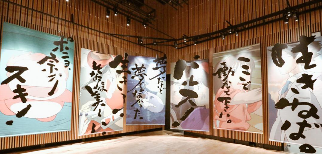 Ghibli D Exhibition : Japan modern culture studio ghibli japan italy bridge