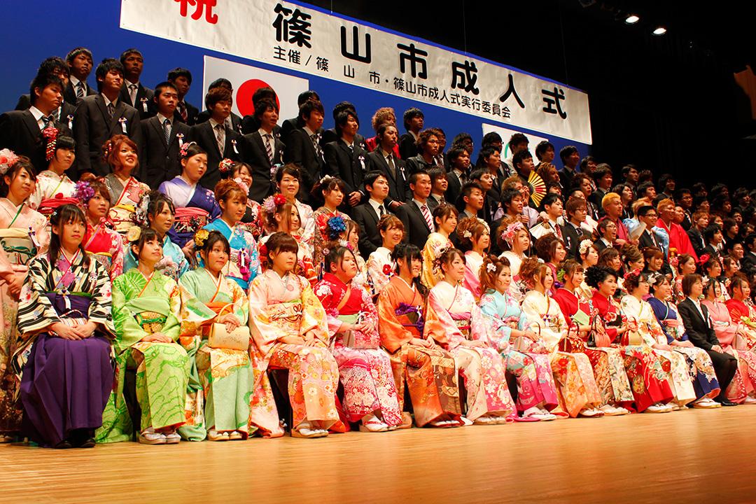 Seijin Shiki, Seijin no hi, coming of age ceremony, coming of age japan, japan italy bridge