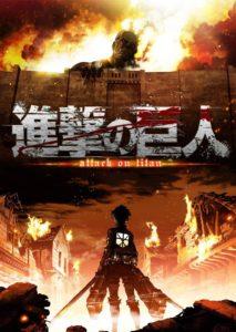 Shingeki no Kyojin, manga, anime, japan italy bridge