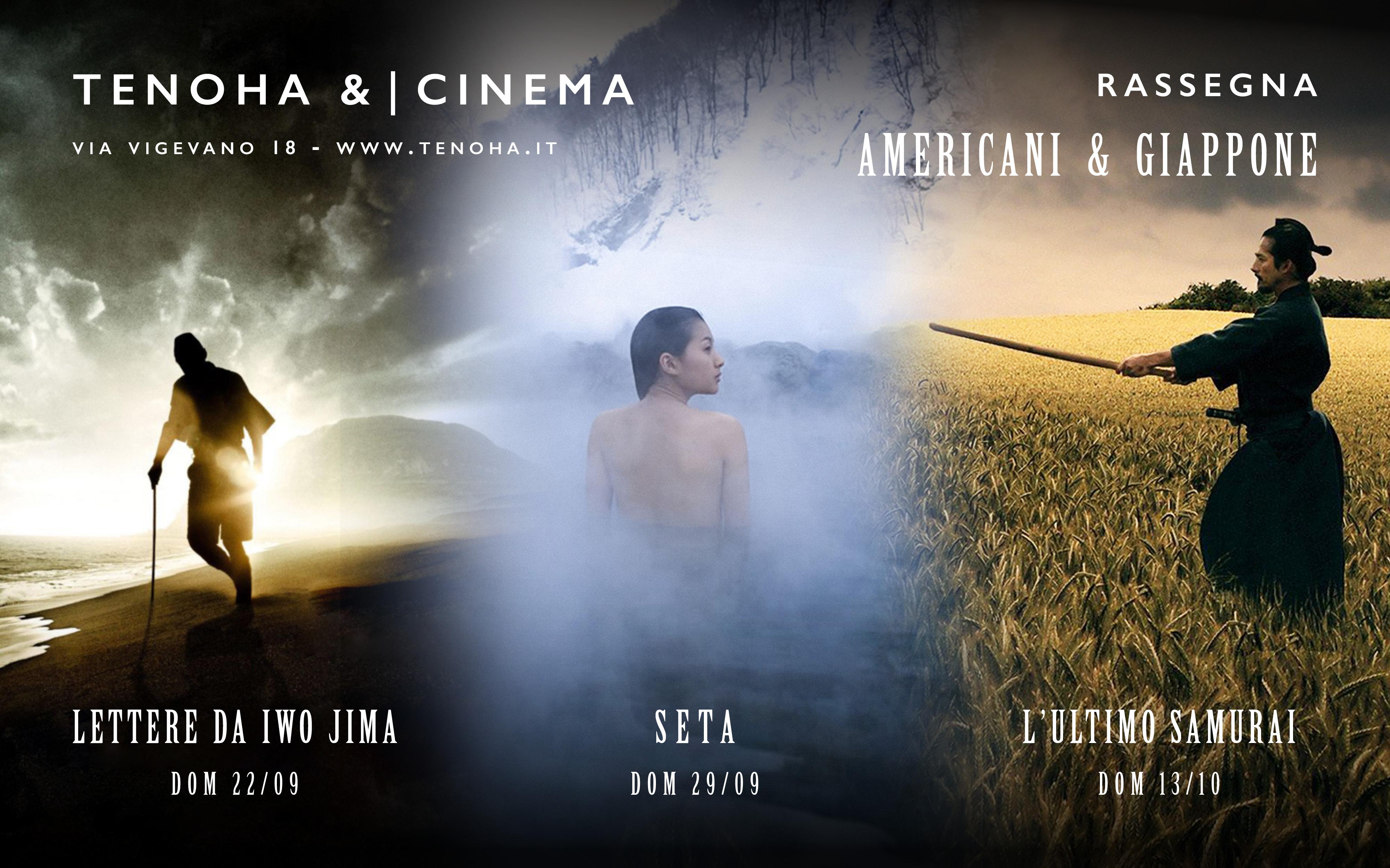 tenoha cinema