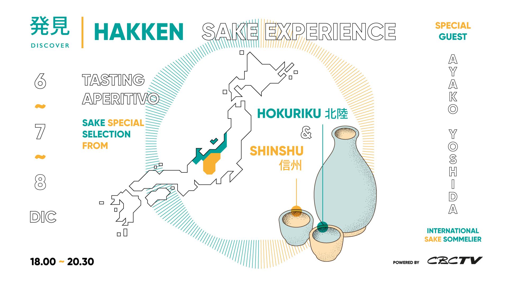 sake hakken