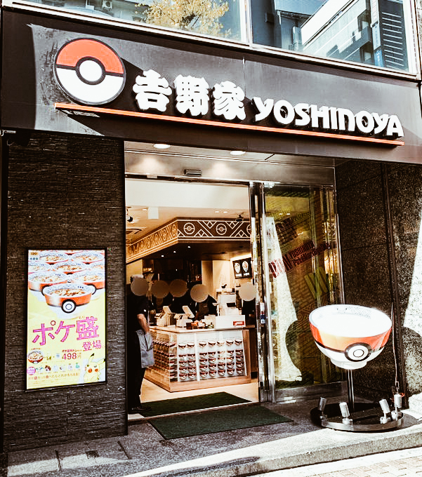 Yoshinoya Pokémon