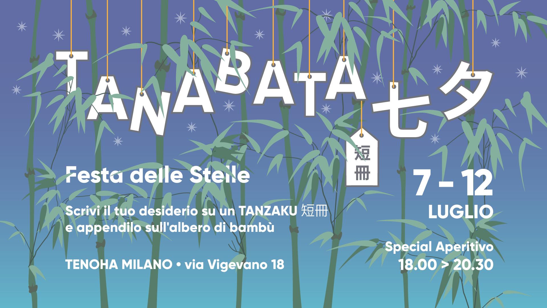 tanabata tenoha
