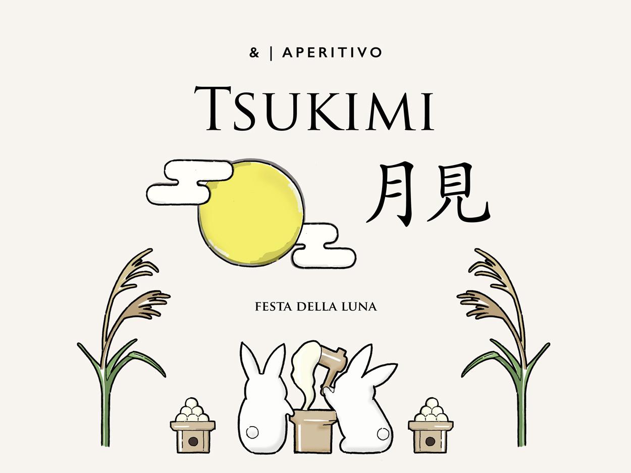 TENOHA Tsukimi