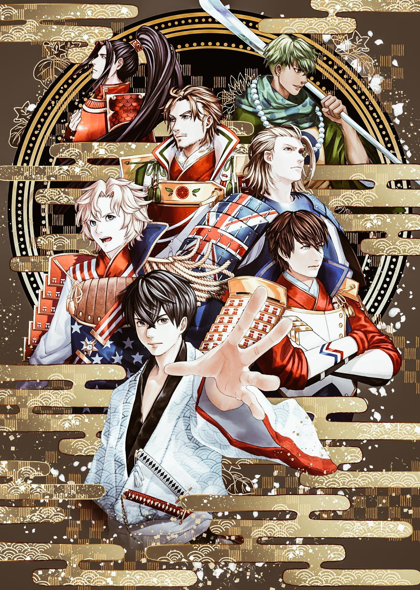 Olimpiadi bandiere samurai
